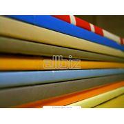 Каталог цветной фото