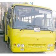 Пассажирские перевозки для мероприятий и торжеств фото