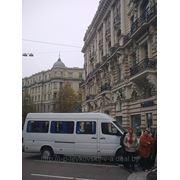 Пассажирские перевозки по Европе фото