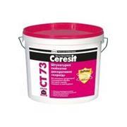 """Защитно-отделочная штукатурка Ceresit CT 73 """"короед"""" 2,0 мм (силикатная) группа Е, 25 кг. фото"""