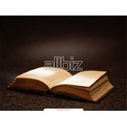 Книги продажа Узбекистан фото