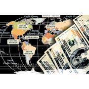 Мировая экономика курсовая работа фото