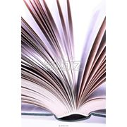 Брошюры проспекты каталоги фото