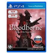 Игра для ps4 Bloodborne: Порождение крови. Game of the Year (GOTY) Edition фото