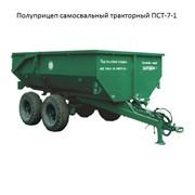 Полуприцеп самосвальный тракторный ПСТ-7-1 фото