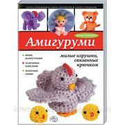 Амигуруми: милые игрушки, связанные крючком фото