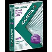 Программное обеспечение Kaspersky® Internet Security 2012 фото