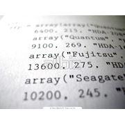 Программное обеспечение для карманного персонального компьютера ( КПК) фото