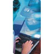 Обеспечение программное для терминального доступа фото