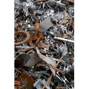 Скупаем черный метал Славутич фото