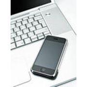 Обеспечение программное для сотовых телефонов фото