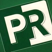 Реклама и PR фото