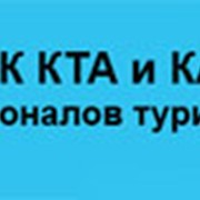 Электронная газета Вестник КТА и КАГиР фото