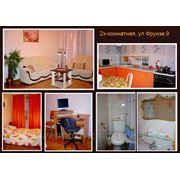 2х-комнатная квартира на сутки в центре Минска фото