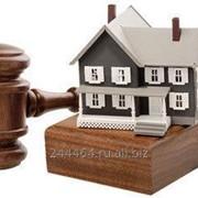 Юридическое оформление сделок с недвижимостью, госрегистрация фото