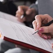 Юридическая помощь при регисрации физических и юридических лиц фото