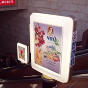 Реклама на метролайтах фото
