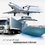 Транспортная логистика фото