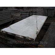 Плита дорожная 1(2)П30.18-10 фото