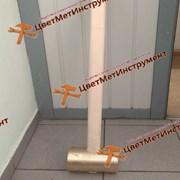 Латунная кувалда молот искробезопасная 4,5 кг фото