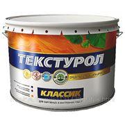 Лакра Текстурол Классик пропитка (10 л) рябина фото