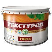 Лакра Текстурол Тиксо пропитка (10 л) махагон (красное дерево) фото