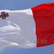 Виза на Мальту без присутствия фото