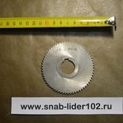 Фреза прорезная ф 125х1,2 тип 2 Р6М5 фото