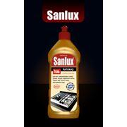 Sanlux 500 ml фото