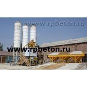 Бетонный завод HZS 40 фото