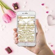Электронные шакыру на юбилей пригласительные/пригл фото