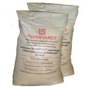Модификатор бетона Полипласт - 1МБ фото