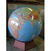 Cамый большой глобус в России фото