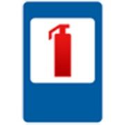Дорожный знак Огнетушитель 6.4 ДСТУ 4100-2002 фото