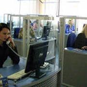 Услуги телефонной справочной службы в Талдыкоргане фото