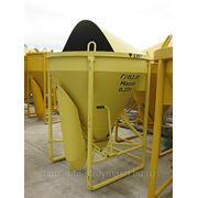 Бадья для бетона универсальная ББМП 1,5м3 фото