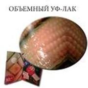 УФ-лакировка фото