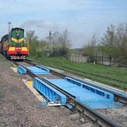 Весы вагонные железнодорожные фото
