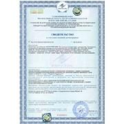 Государственная регистрация фото