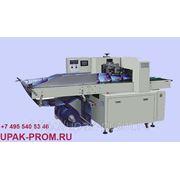 Горизонтальная упаковочная машина ФЛОУ-ПАК для сложных продуктов FM-650 фото