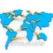 Консалтинг по вопросам экспортно-импортных операций. фото