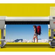 (Фотобумага) Фотобумага Plotter Paper глянцевая 170г/м 1067мм (01) (42″) х 30м фото