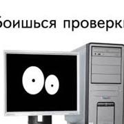 Лицензирование ПО фото