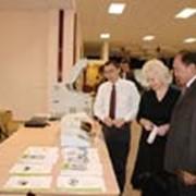 Организация и проведение конференций, симпозиумов, семинаров фото
