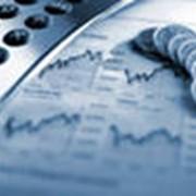 Постановка финансового анализа фото