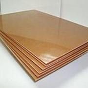 Стеклотекстолит лист СТЭФ/СТЭФ1, s:2,5мм, L:W:1000х1000мм (ПР) фото