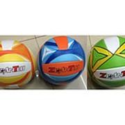 Мяч волейбол VB0422 PU 280 грамм PROFIBALL фото