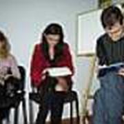 Школа практической психологии Украина фото
