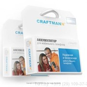 Усиленный аккумулятор (АКБ, батарея) для телефона HTC Craftmann ARTE160 фото