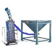 Дозатор - растариватель в мешки от 1-25 кг (варианты исполнения от 100 г до 50 кг). фото